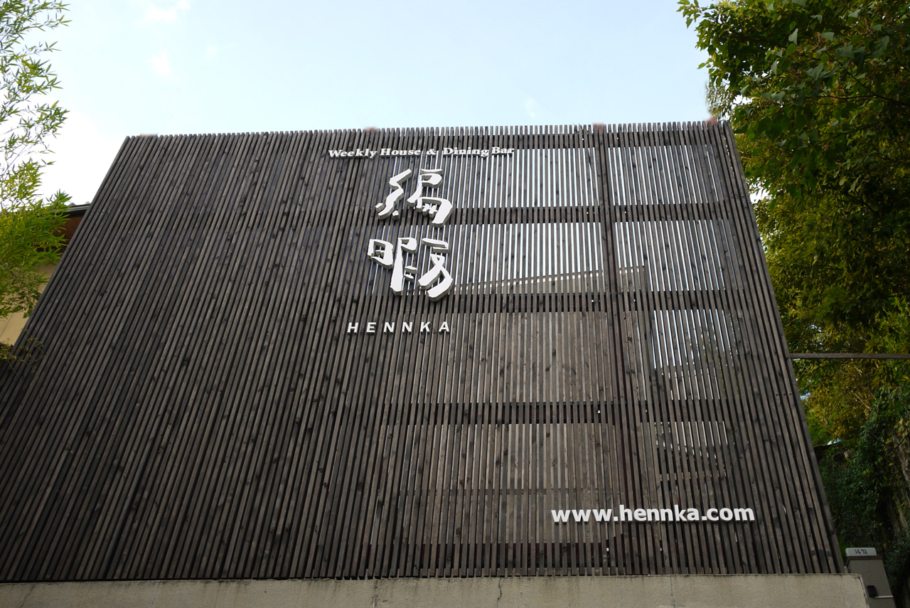 Hennka Kyoto