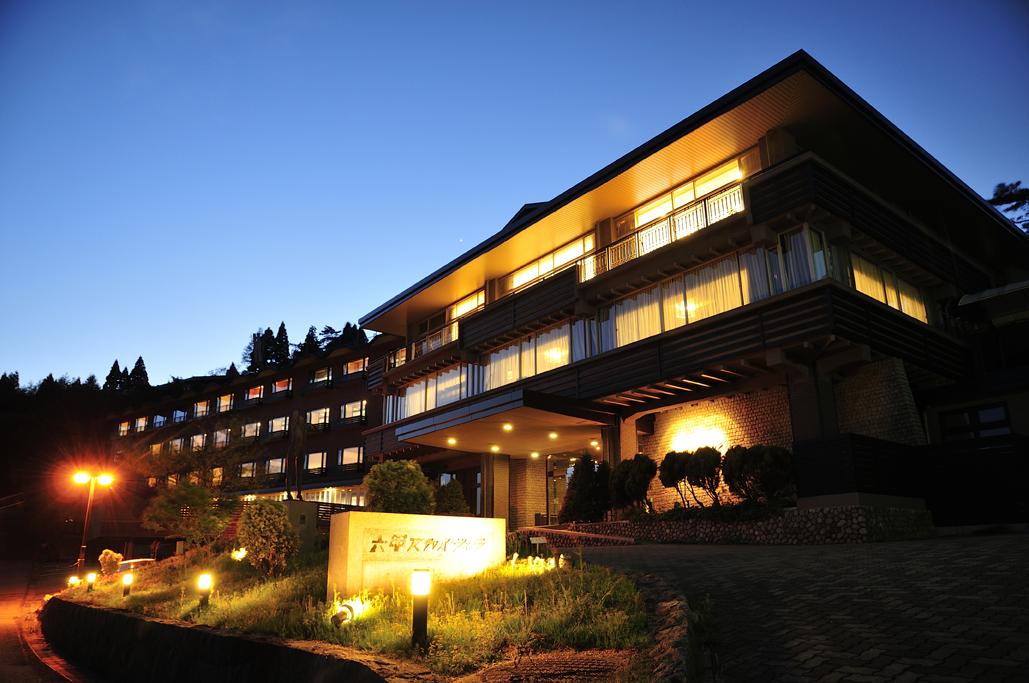 グランドホテル 六甲スカイヴィラ