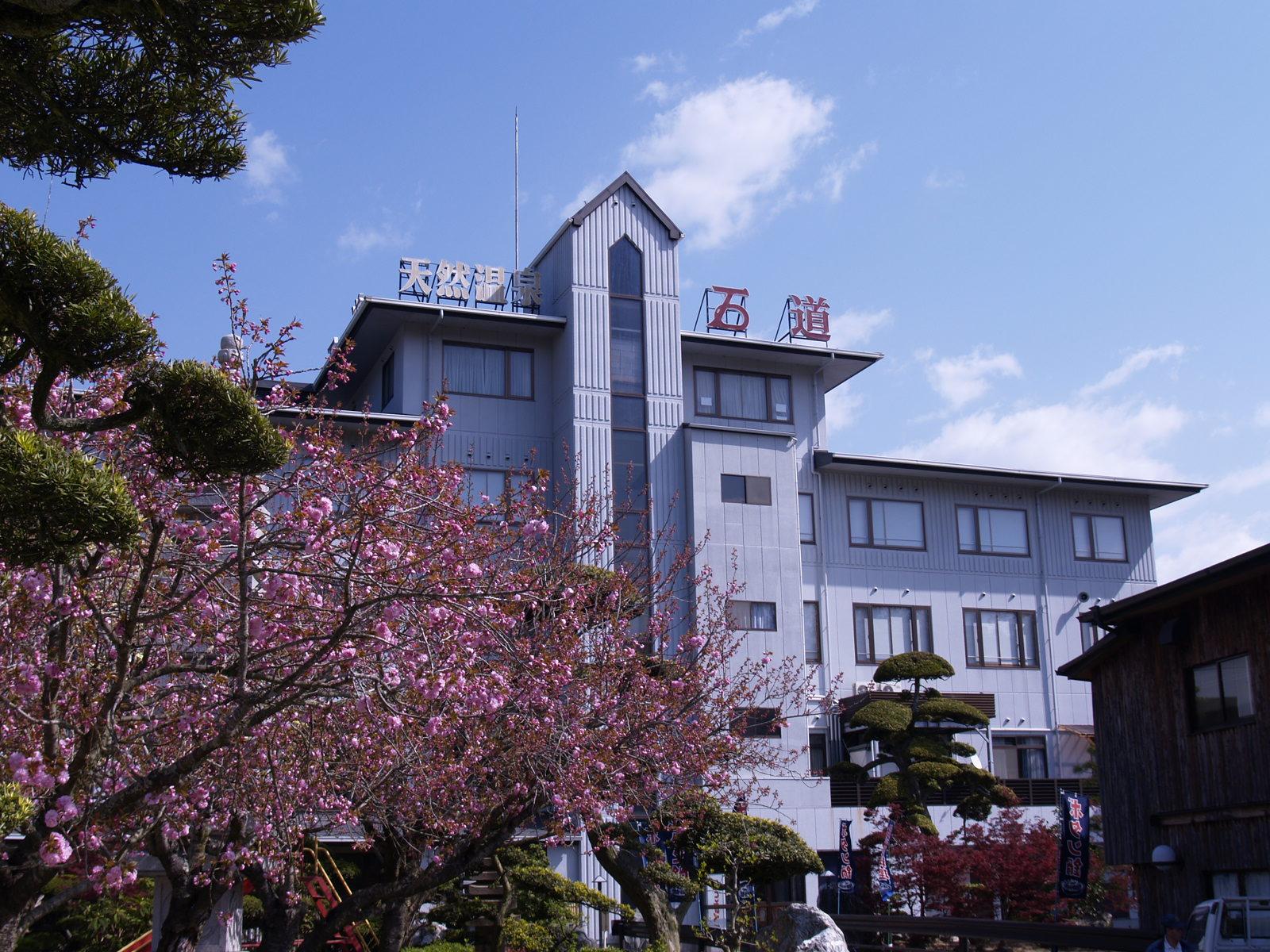 Ishimichi