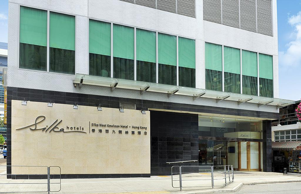 シルカ ウエスト カオルーン ホテル (香港西九龍絲麗酒店)