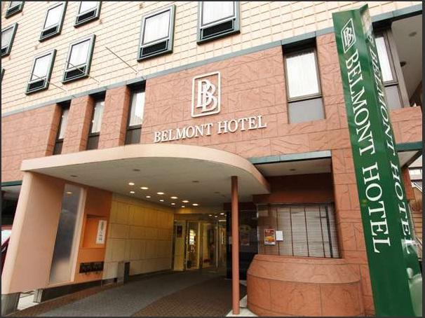 浅草橋ベルモントホテル