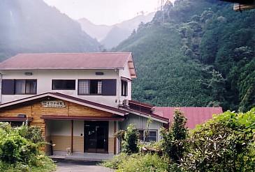 Iwana no Sato