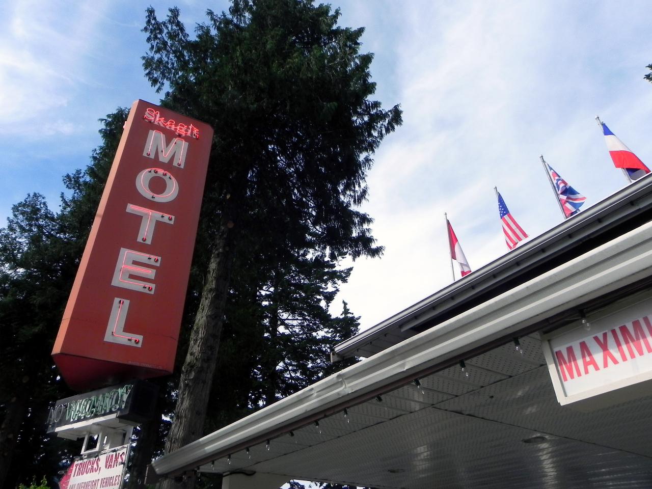 斯卡吉特汽車旅館
