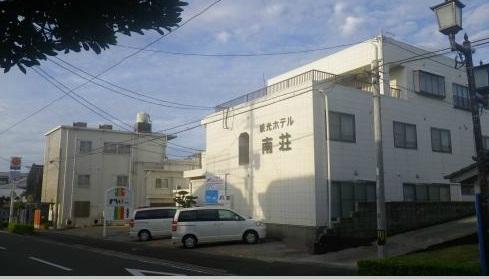 Kanko Hotel  Kadokuratei Minamisou