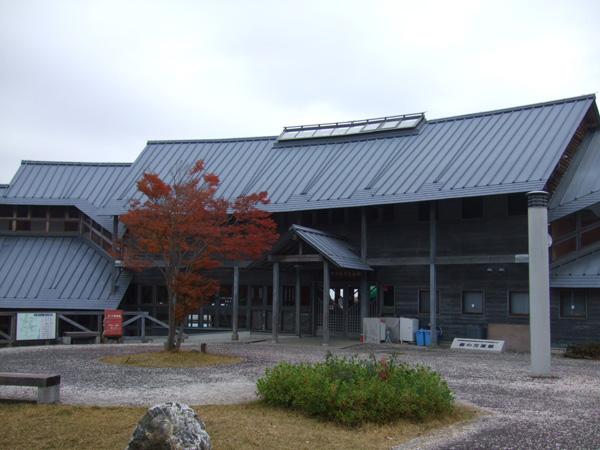 Village D'est Imazu