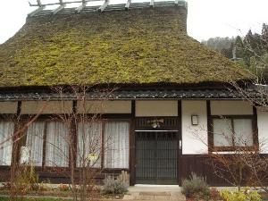 Miyama Heimat Youth Hostel