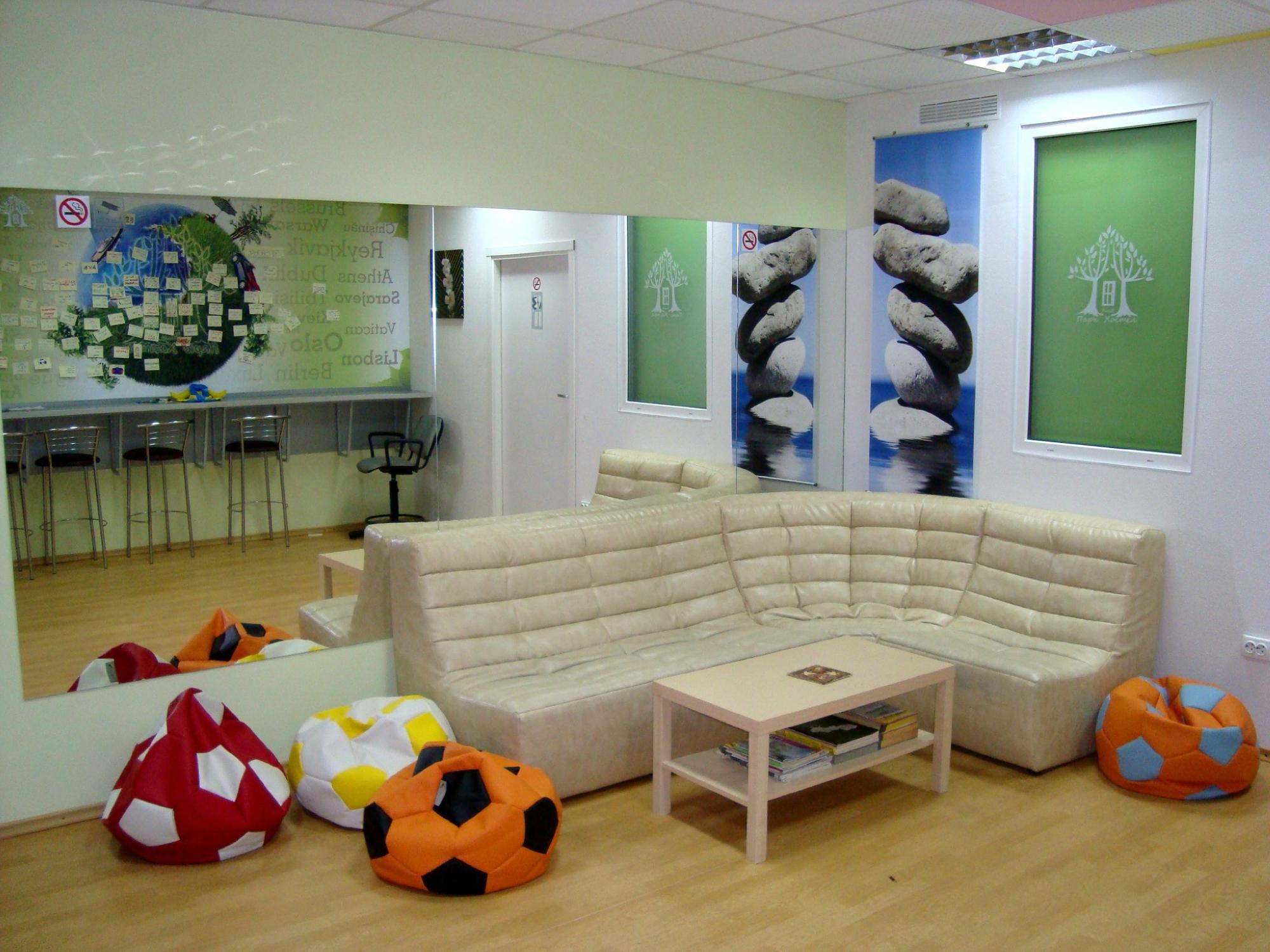 Park Hostel Kiev