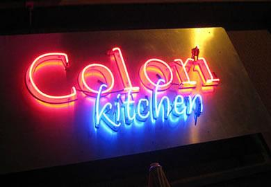 Colori Kitchen