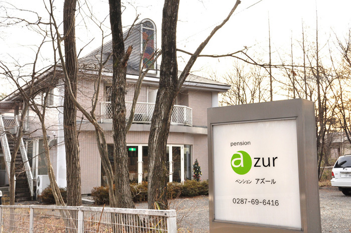 Pension azuru