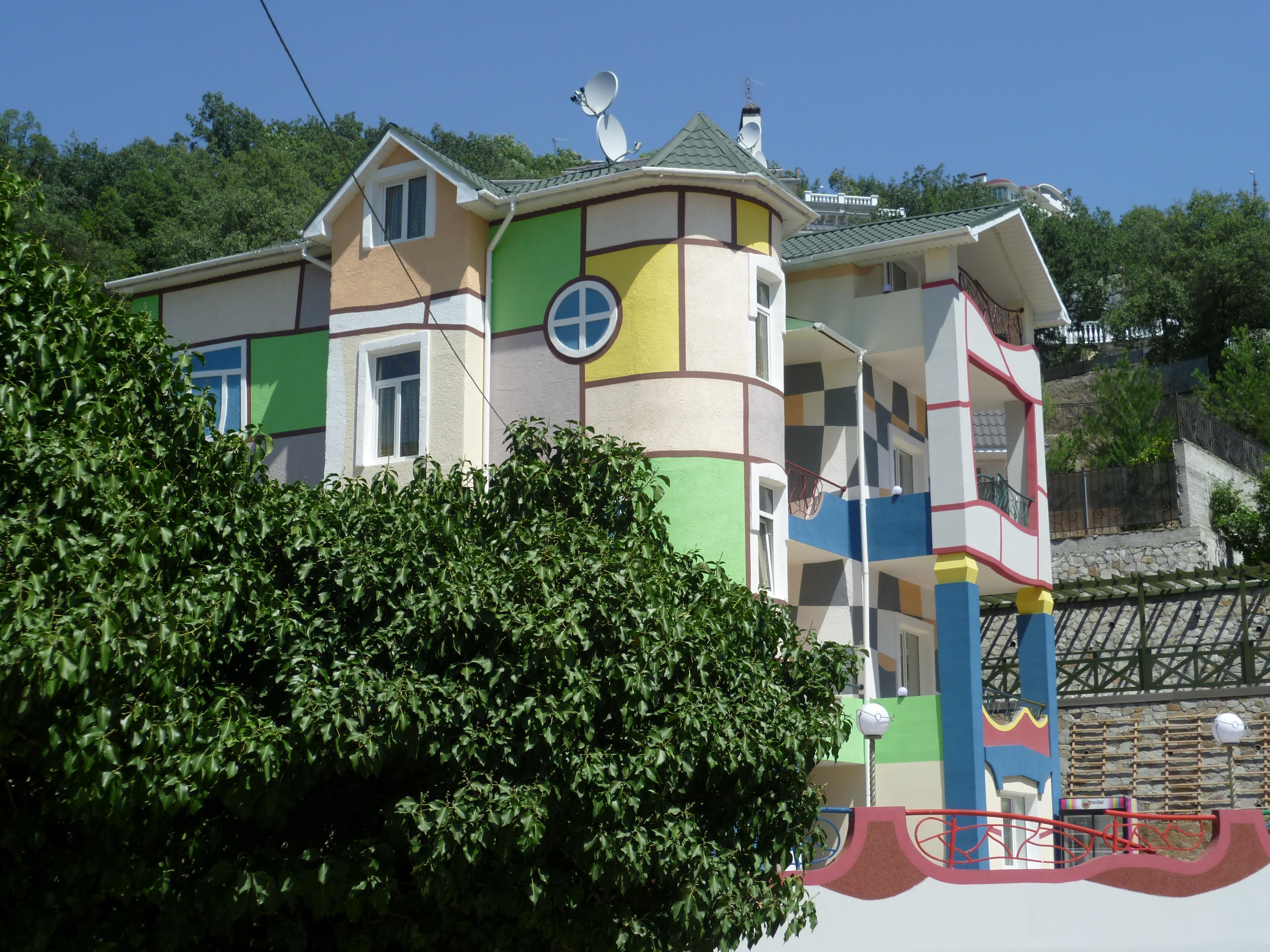 Montpensier Guest House