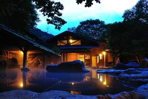 黒川温泉やまびこ旅館