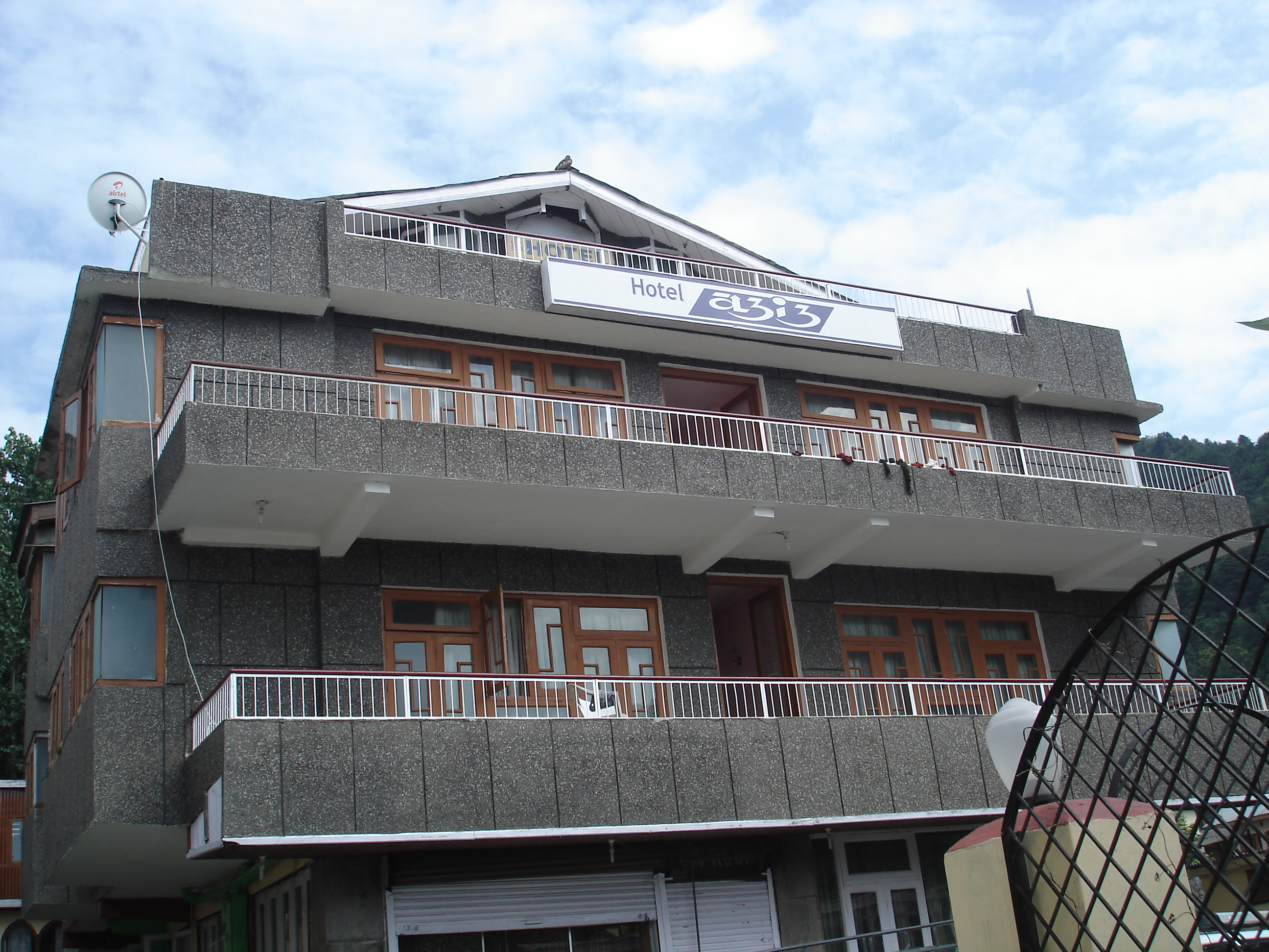 Hotel Aziz