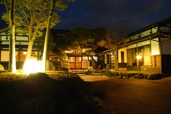 Ryoso Yutsubotei