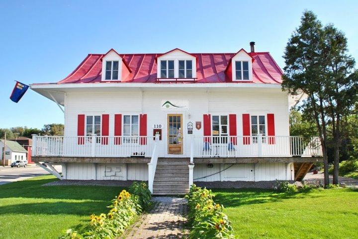 Auberge Jeunesse de Saguenay - La Maison Price