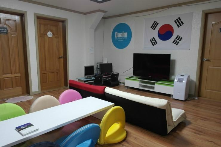 Danim Backpackers Suncheon