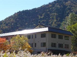 Spa Village Kamaya