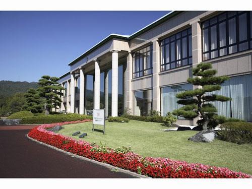 Hotel Tado Onsen