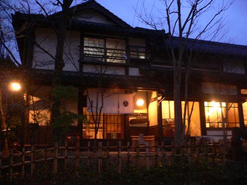 Mansakuya