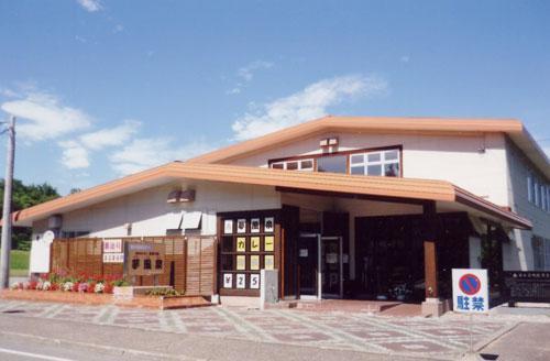 Takinoyu Center Yumefusen