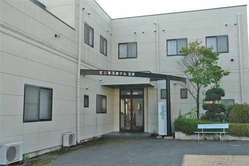 Business Hotel Hosen