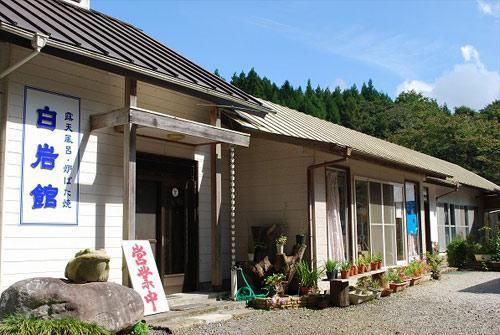 Shiraiwakan