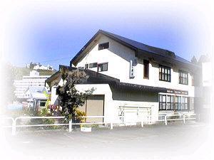 Kurumaya Ryokan