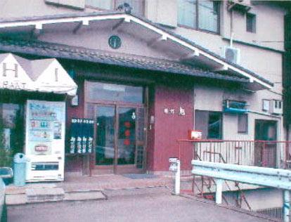 Asahi Ryokan