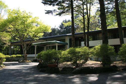Maple Court Karuizawa
