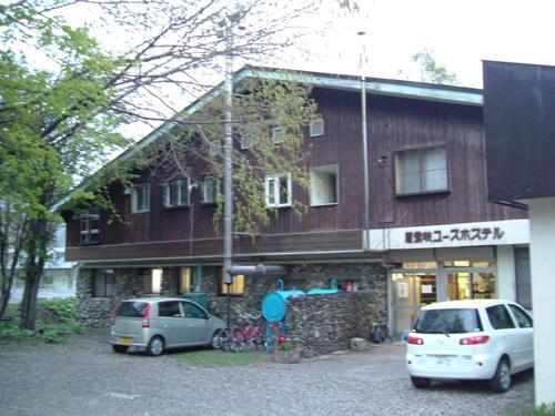Sounkyo Youth Hostel
