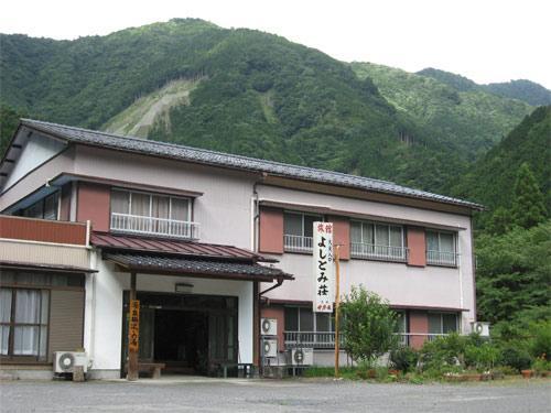Yoshitomiso