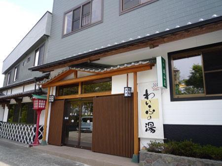 Shiroyamaso