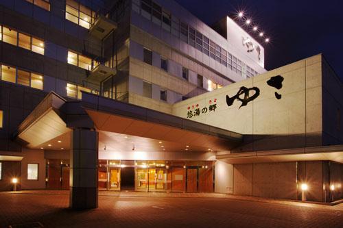 Yuyunosato Yusa