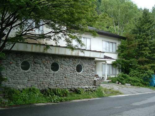 Onsen Inn Sanrokuso