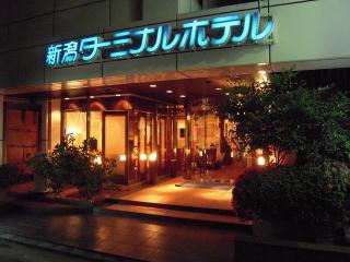 Niigata Terminal Hotel