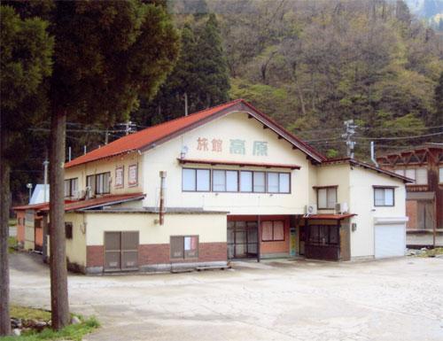 Ryokan Kogen