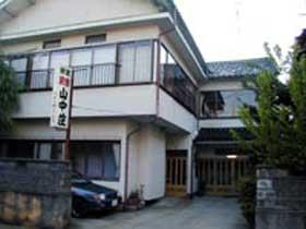 Minshuku Yamanakaso