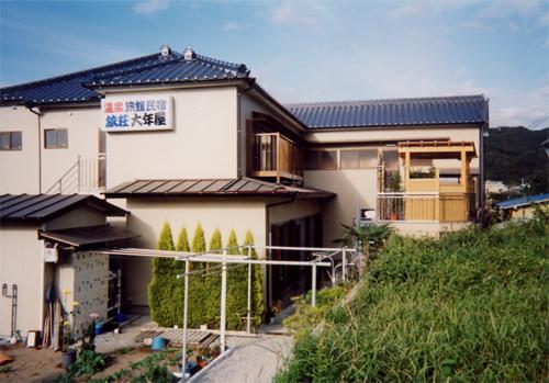 Otoshiya