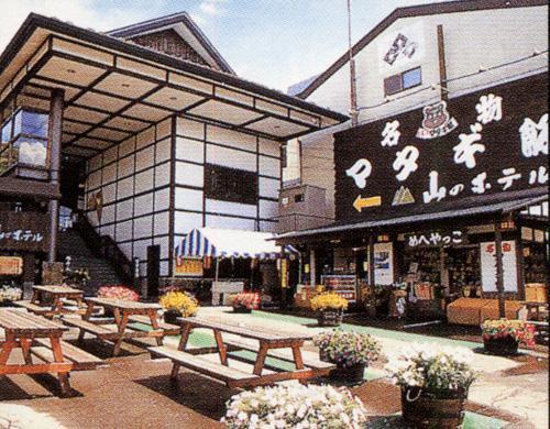 Yamano Hotel