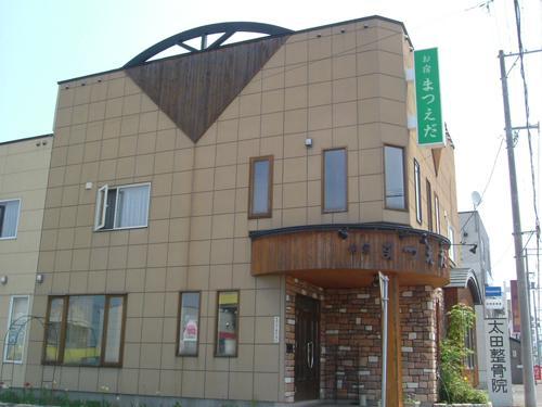 Oyado Matsueda