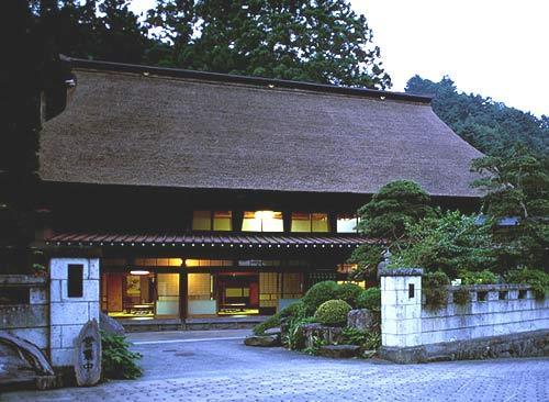 Kabutoya Ryokan