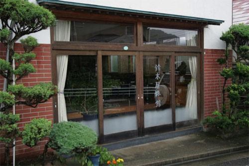 Suzukiya Ryokan