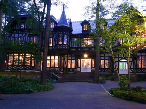 Hotel La Neige