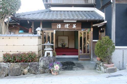 Ryori Ryokan Tsubomi