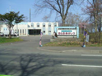 B&B Abashiri