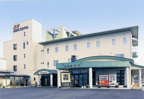 Ohsho Business Hotel