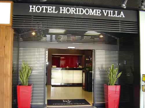 Tokyo Hotel Horidome Villa