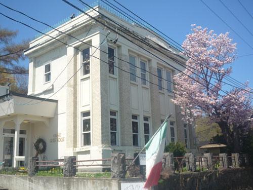 Otaru Guest House