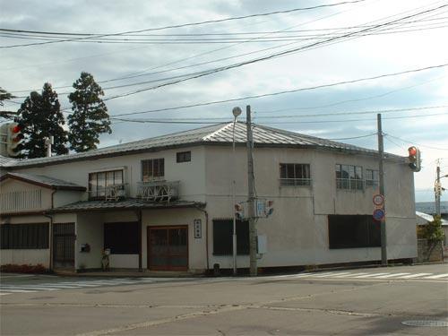 Tan'o Ryokan