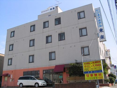 Business Hotel Toraku