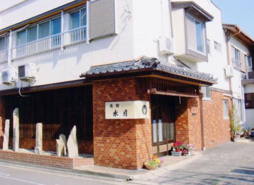 Suigetsu Ryokan